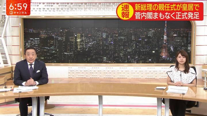 2020年09月16日林美沙希の画像25枚目