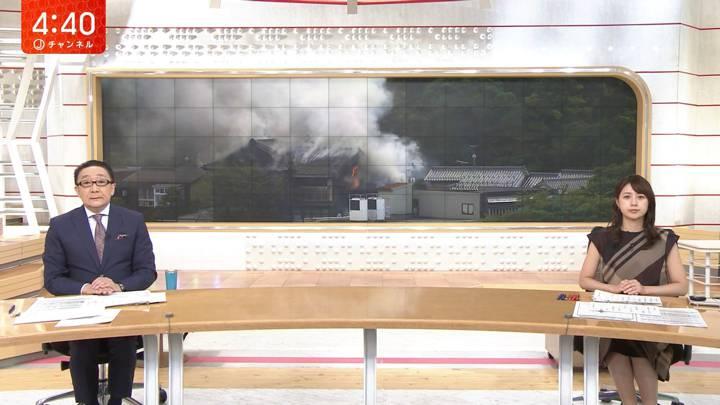 2020年09月21日林美沙希の画像03枚目
