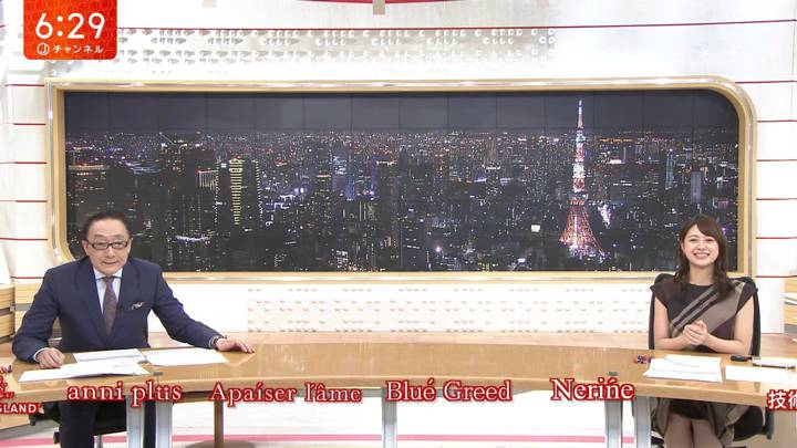 2020年09月21日林美沙希の画像15枚目