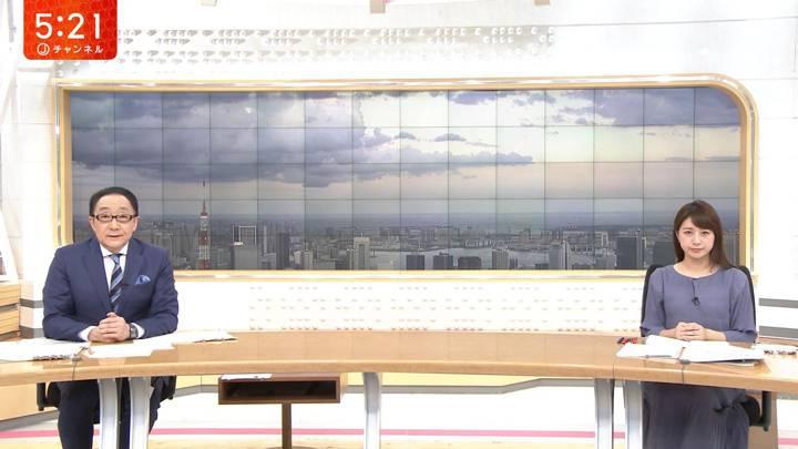 2020年09月28日林美沙希の画像08枚目