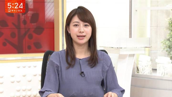 2020年09月28日林美沙希の画像09枚目