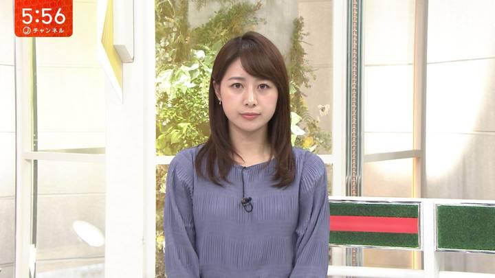 2020年09月28日林美沙希の画像17枚目