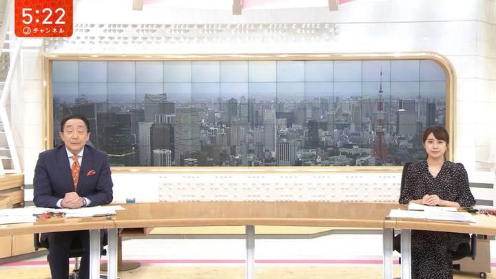 2020年09月30日林美沙希の画像07枚目