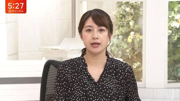 2020年09月30日林美沙希の画像10枚目