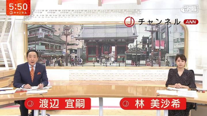 2020年09月30日林美沙希の画像13枚目