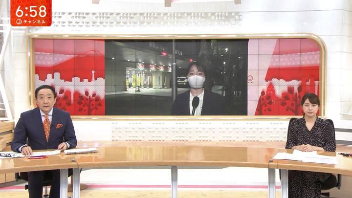 2020年09月30日林美沙希の画像22枚目