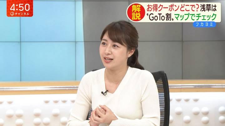 2020年10月01日林美沙希の画像03枚目