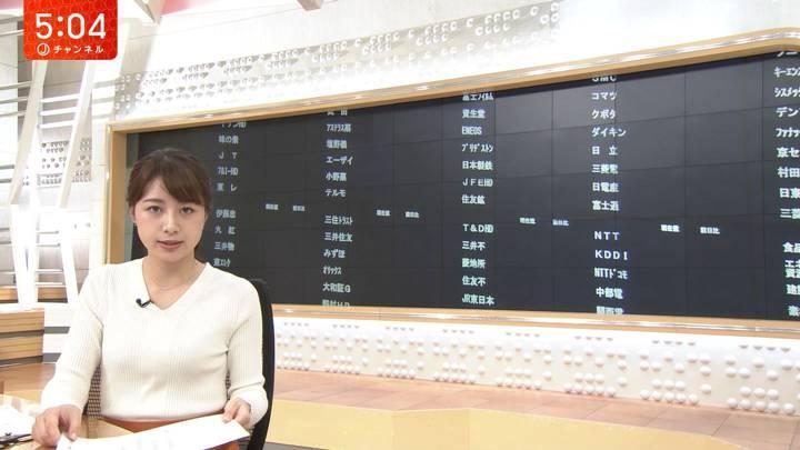 2020年10月01日林美沙希の画像04枚目