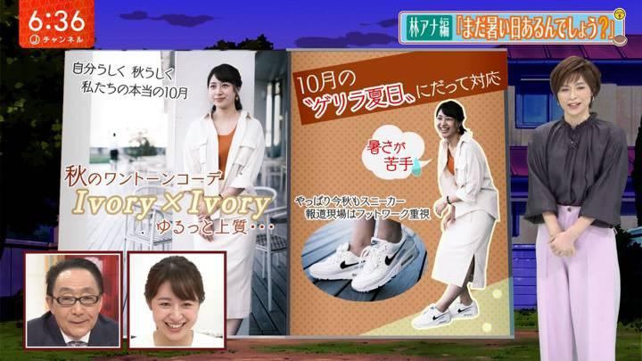 2020年10月01日林美沙希の画像12枚目