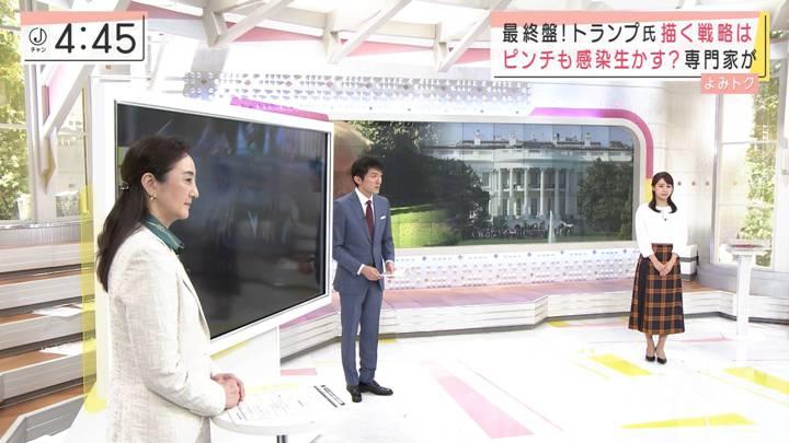 2020年10月05日林美沙希の画像05枚目