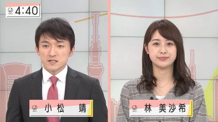 2020年10月08日林美沙希の画像01枚目
