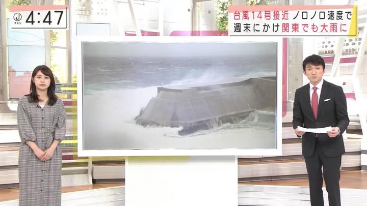 2020年10月08日林美沙希の画像02枚目