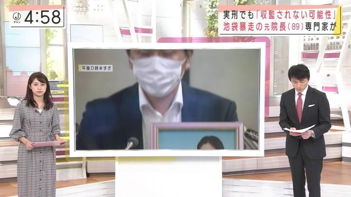 2020年10月08日林美沙希の画像03枚目