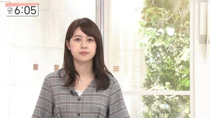 2020年10月08日林美沙希の画像11枚目