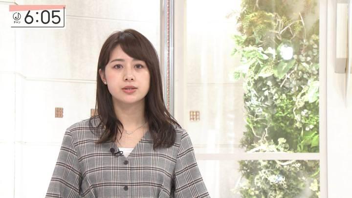 2020年10月08日林美沙希の画像12枚目
