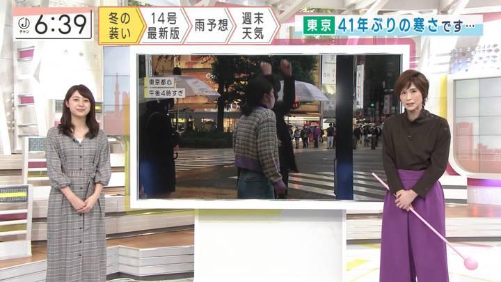 2020年10月08日林美沙希の画像15枚目