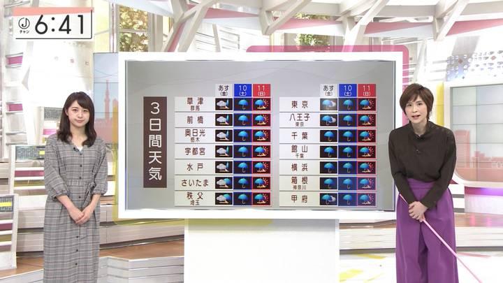 2020年10月08日林美沙希の画像16枚目