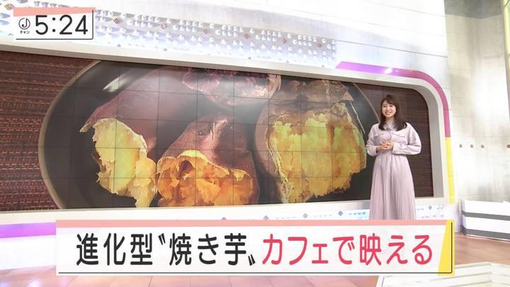 2020年10月13日林美沙希の画像09枚目
