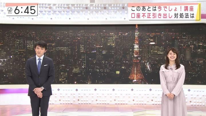 2020年10月13日林美沙希の画像17枚目