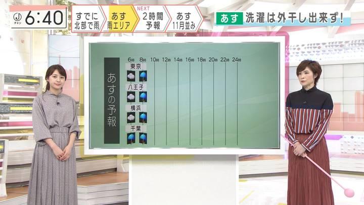 2020年10月14日林美沙希の画像17枚目