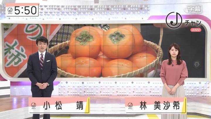 2020年10月15日林美沙希の画像18枚目