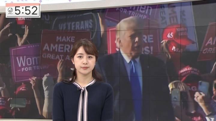 2020年10月19日林美沙希の画像08枚目