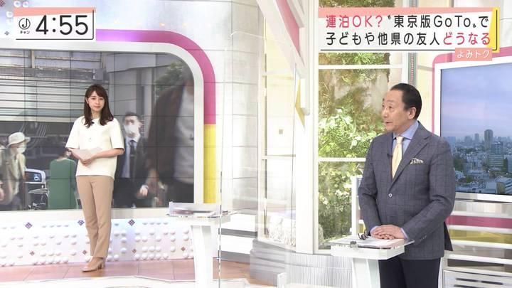 2020年10月22日林美沙希の画像06枚目