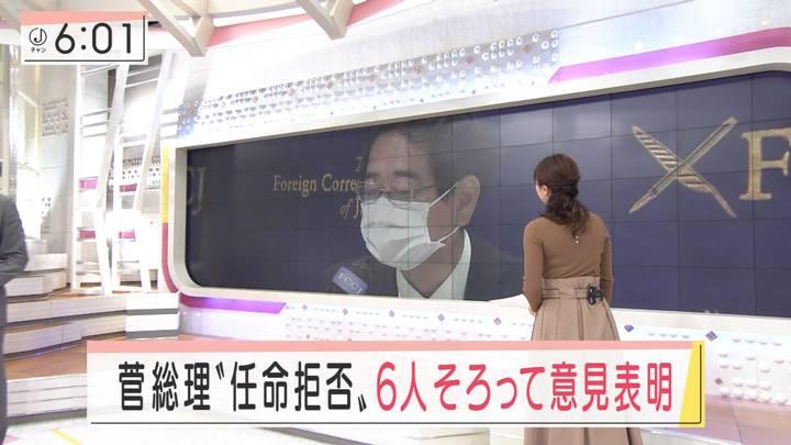 2020年10月23日林美沙希の画像11枚目
