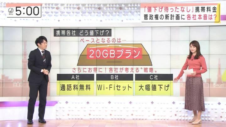 2020年10月27日林美沙希の画像06枚目
