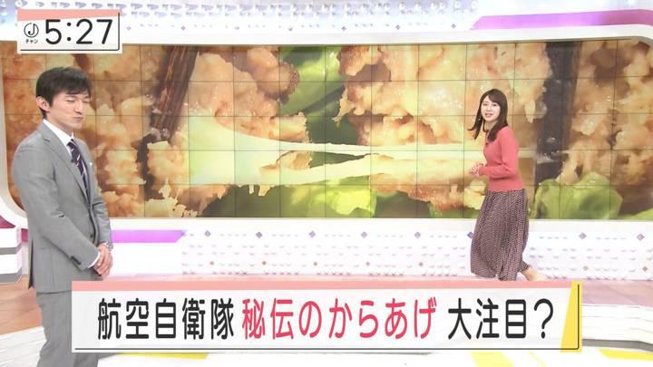 2020年10月27日林美沙希の画像11枚目