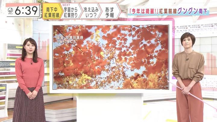 2020年10月27日林美沙希の画像22枚目