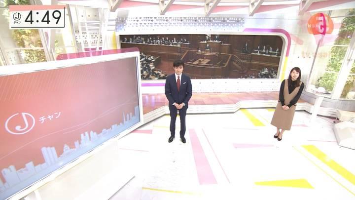 2020年10月28日林美沙希の画像02枚目