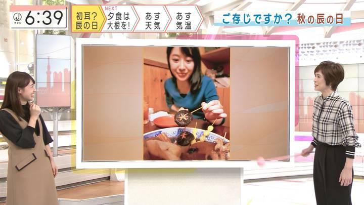 2020年10月28日林美沙希の画像19枚目