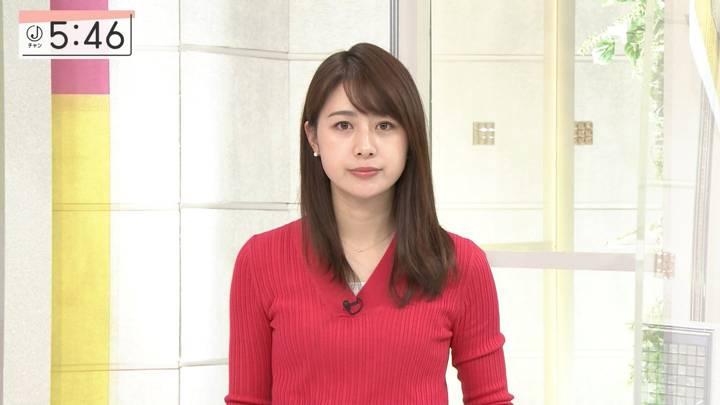 2020年10月29日林美沙希の画像09枚目