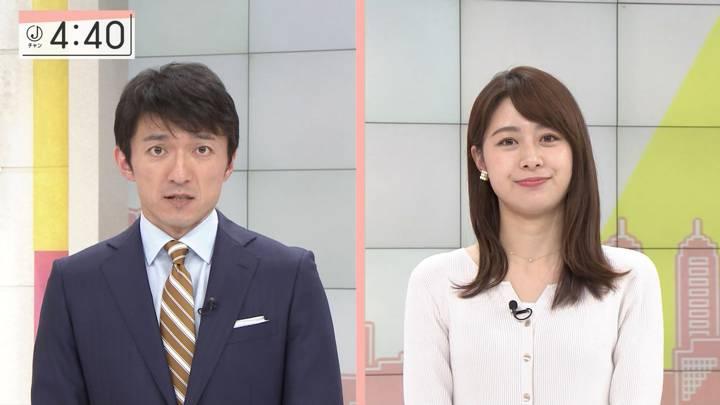 2020年11月02日林美沙希の画像01枚目