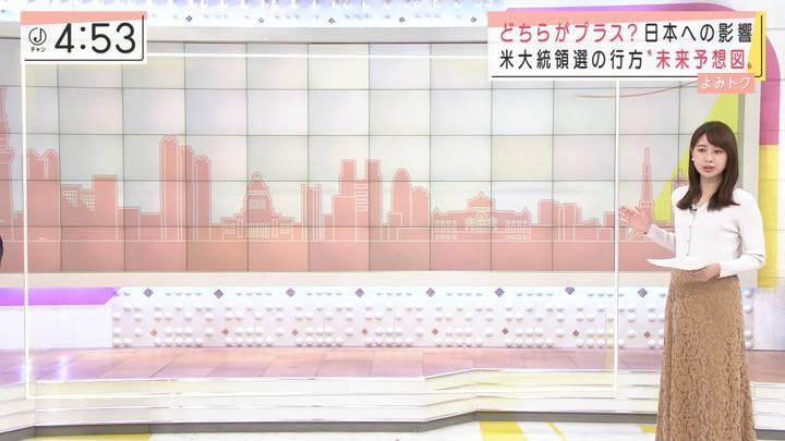 2020年11月02日林美沙希の画像02枚目