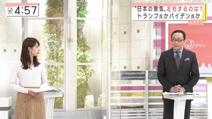 2020年11月02日林美沙希の画像03枚目