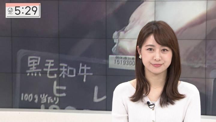 2020年11月02日林美沙希の画像09枚目