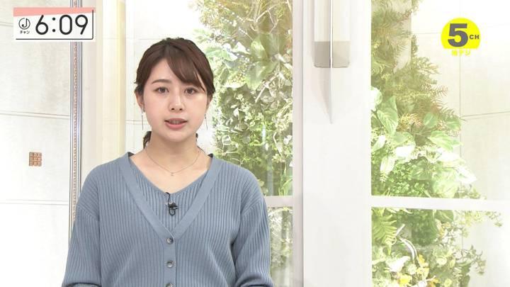 2020年11月03日林美沙希の画像14枚目