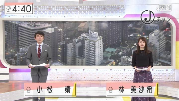2020年11月11日林美沙希の画像01枚目