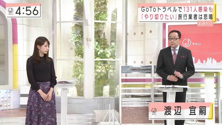2020年11月11日林美沙希の画像04枚目