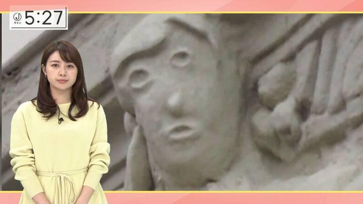 2020年11月12日林美沙希の画像05枚目