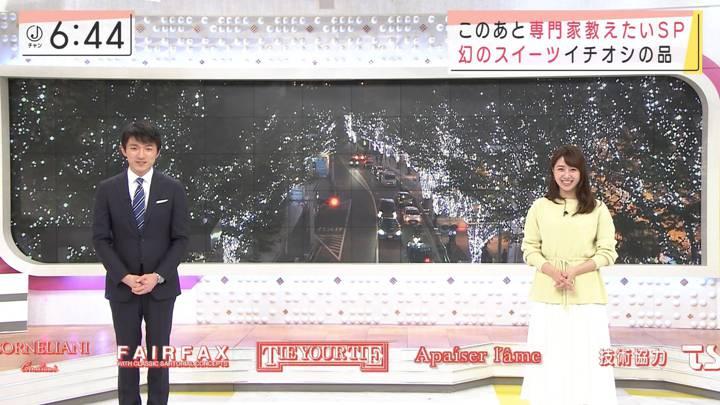 2020年11月12日林美沙希の画像13枚目
