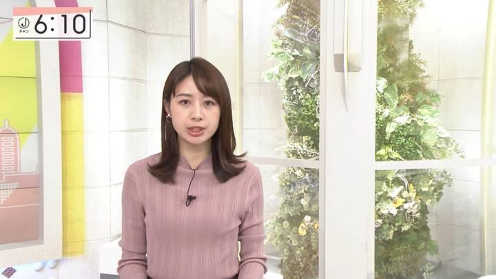 2020年11月17日林美沙希の画像13枚目