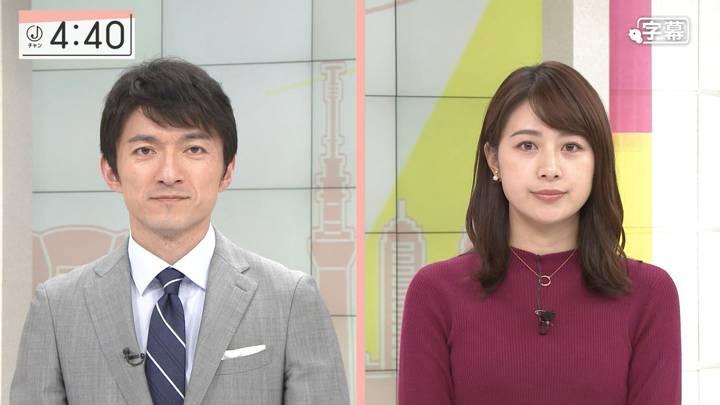 2020年11月20日林美沙希の画像01枚目
