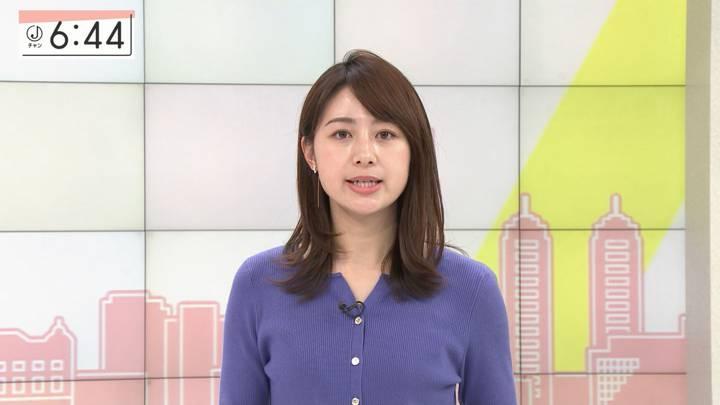 2020年11月26日林美沙希の画像20枚目