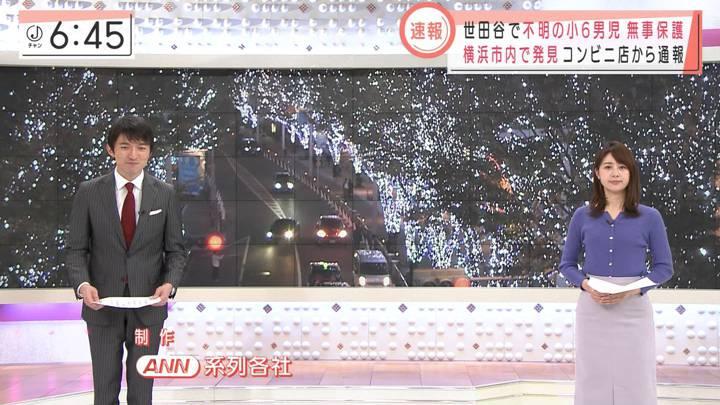 2020年11月26日林美沙希の画像21枚目