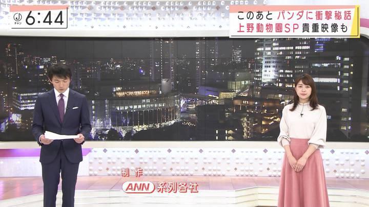 2020年12月01日林美沙希の画像13枚目