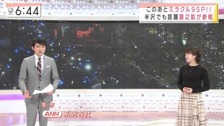 2020年12月02日林美沙希の画像15枚目