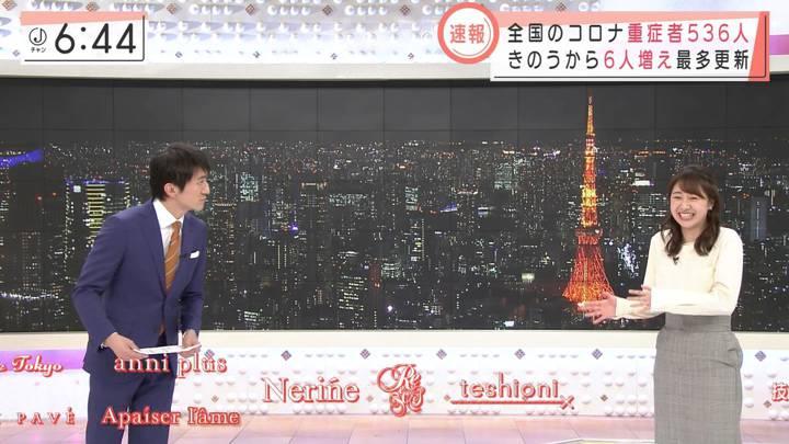 2020年12月08日林美沙希の画像21枚目